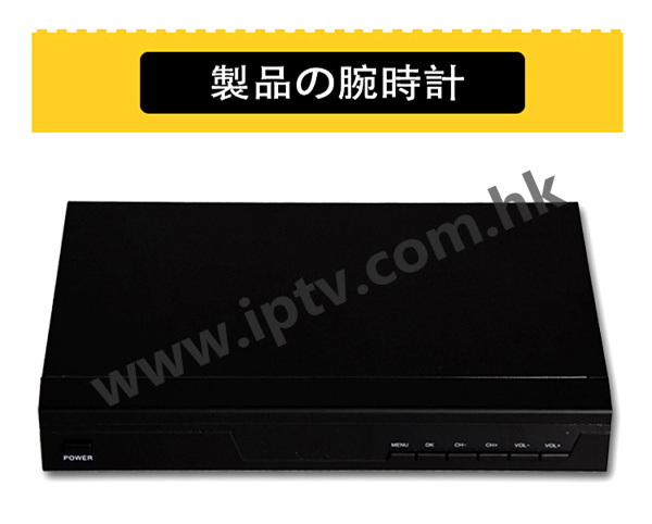 smart tv box android iptv box xbmc box