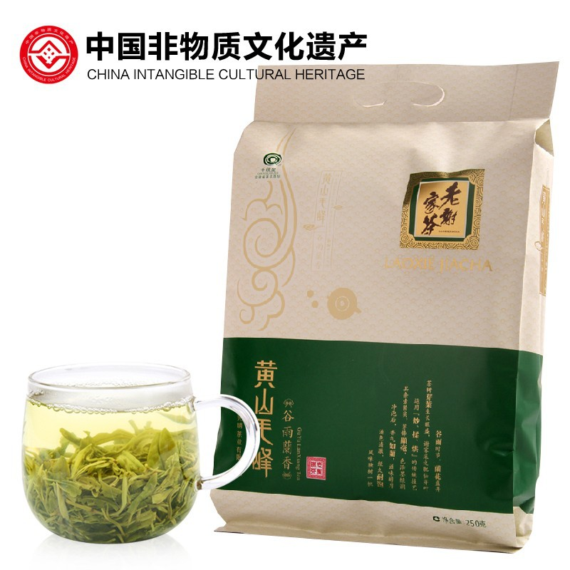 Зеленый чай Huangshan maofeng 250