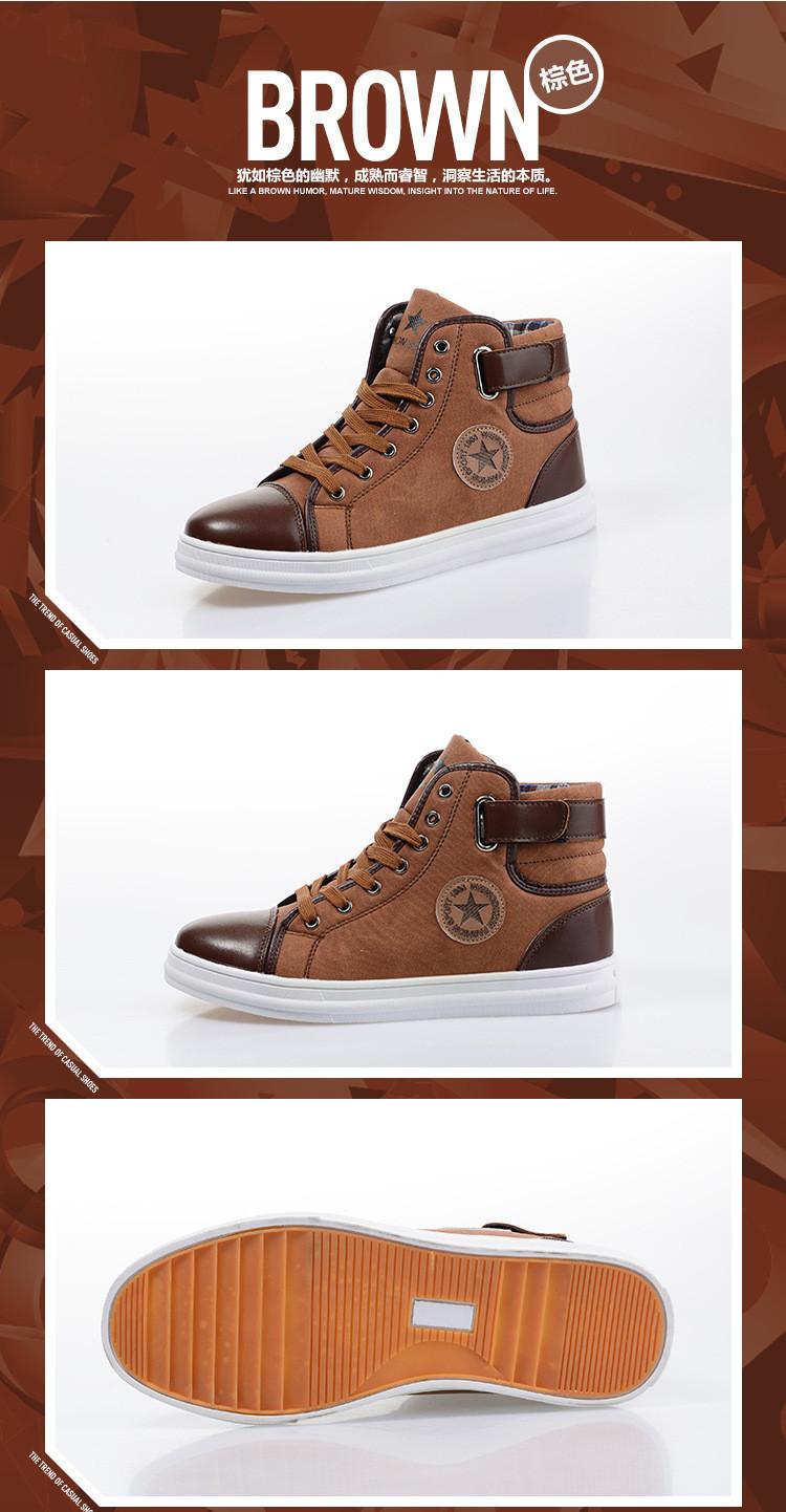 Мужские кроссовки Hight sneaker s127