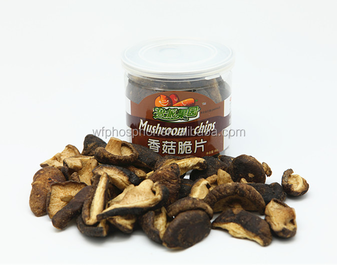 VF Pure Nature New Fresh Mushroom Chips(Healthy Snack)
