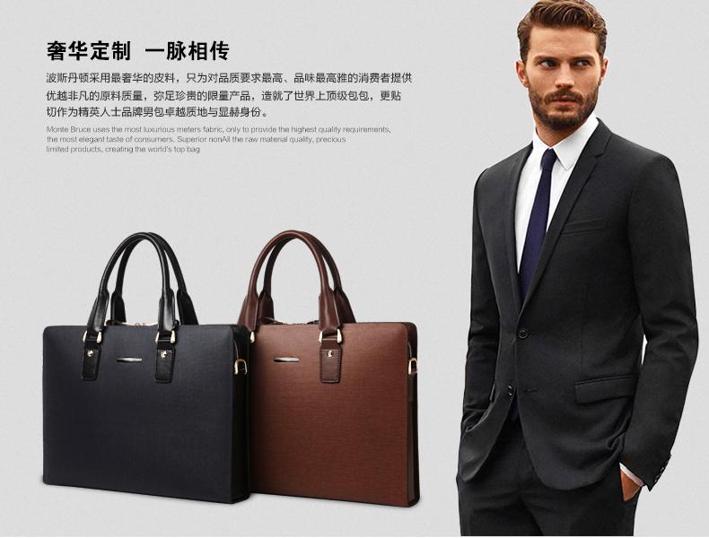 мужской кожаный портфель ноутбук сумка портативные атташе бизнес дело