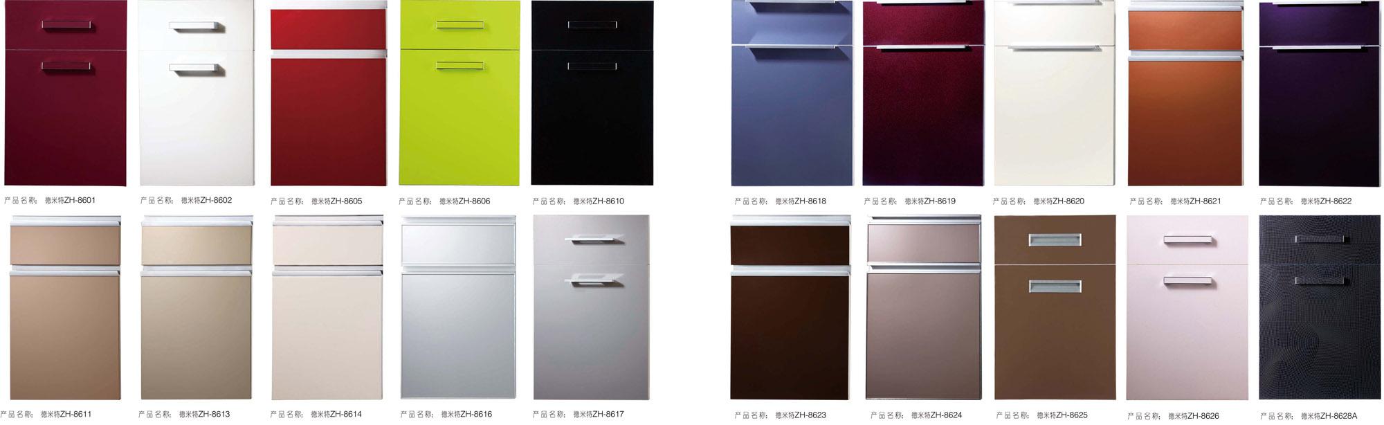 Porte d 39 armoire de cuisine dm9613 armoire de cuisine id de for Decoration porte armoire cuisine