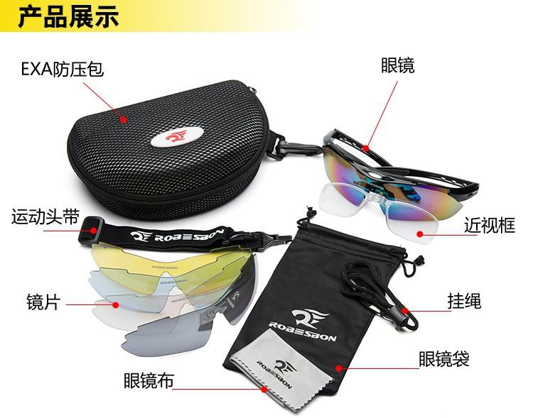 Мужские солнцезащитные очки UV400 S-093
