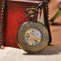 Карманные часы на цепочке Cool PW27