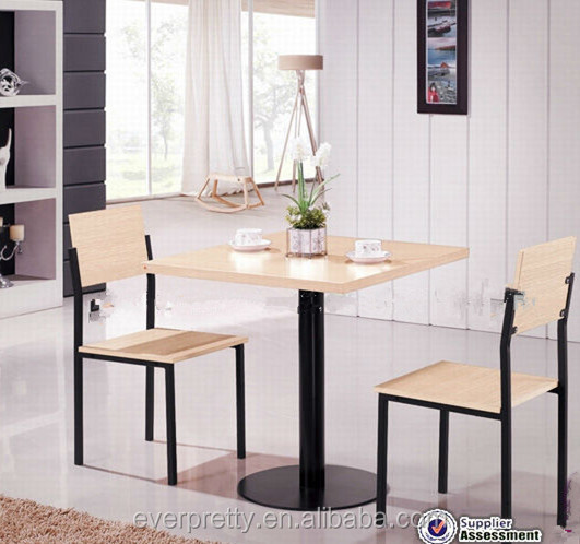 costco mobilier d 39 ext rieur costco ensemble mobilier d 39 ext rieur mobilier de jardin table et. Black Bedroom Furniture Sets. Home Design Ideas