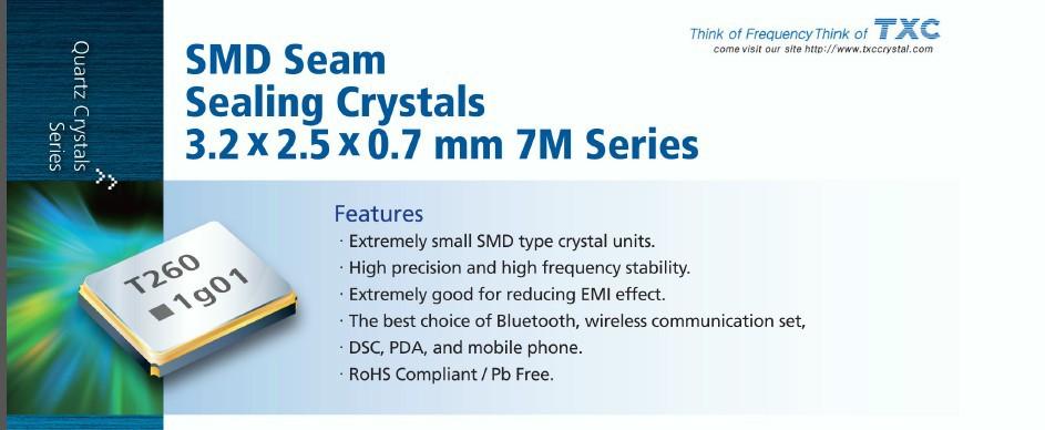 TXC 7m серии smd шва уплотнительная кристалл 16.384 МГц 16.384 м резонатор 16.384 МГц 3225 3.2 * 3.2 мм 2,5 * 2,5 мм 3,2 2,5