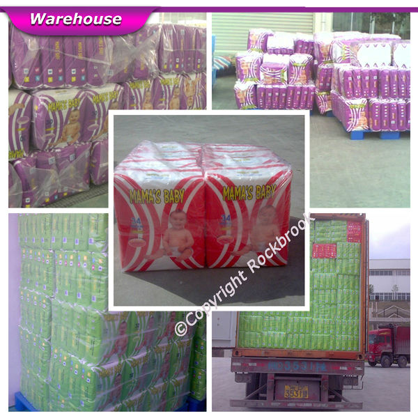 4 - Warehouse - Baby Diaper