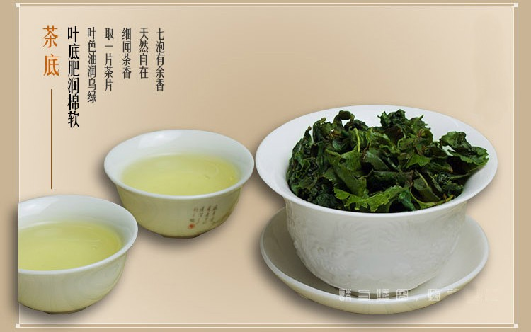 Anxi Tieguanyin Tea Chinese Mountains Oolong Autumn Super Taste Delicate Fragrance For Slimming Body Health Care 250g  Anxi Tieguanyin Tea Chinese Mountains Oolong Autumn Super Taste Delicate Fragrance For Slimming Body Health Care 250g  Anxi Tieguanyin Tea Chinese Mountains Oolong Autumn Super Taste Delicate Fragrance For Slimming Body Health Care 250g