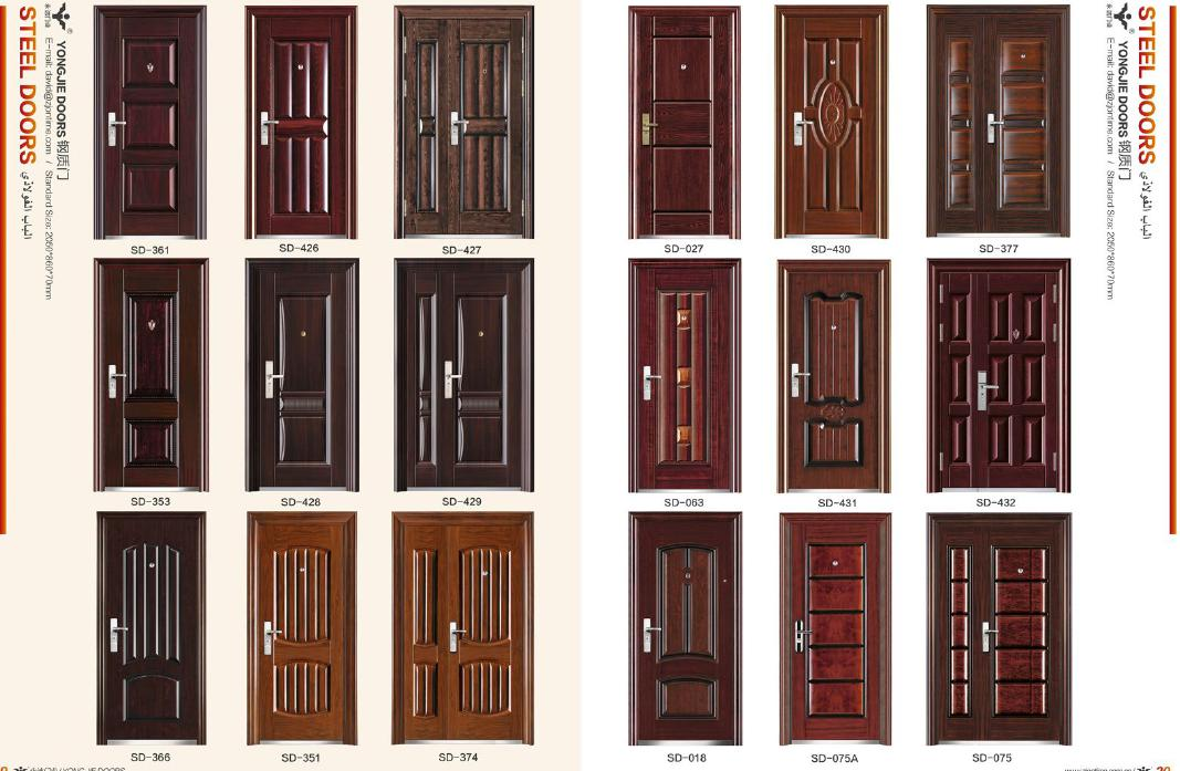 Indian used exterior steel doors for sale kerala door for Steel front doors for sale