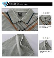 Мужская футболка BRAND T 3