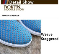Мужские кроссовки OEM Weave , 3 , : 39/44 886168