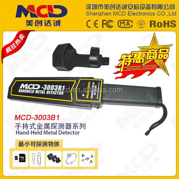 MCD-3003B1.jpg