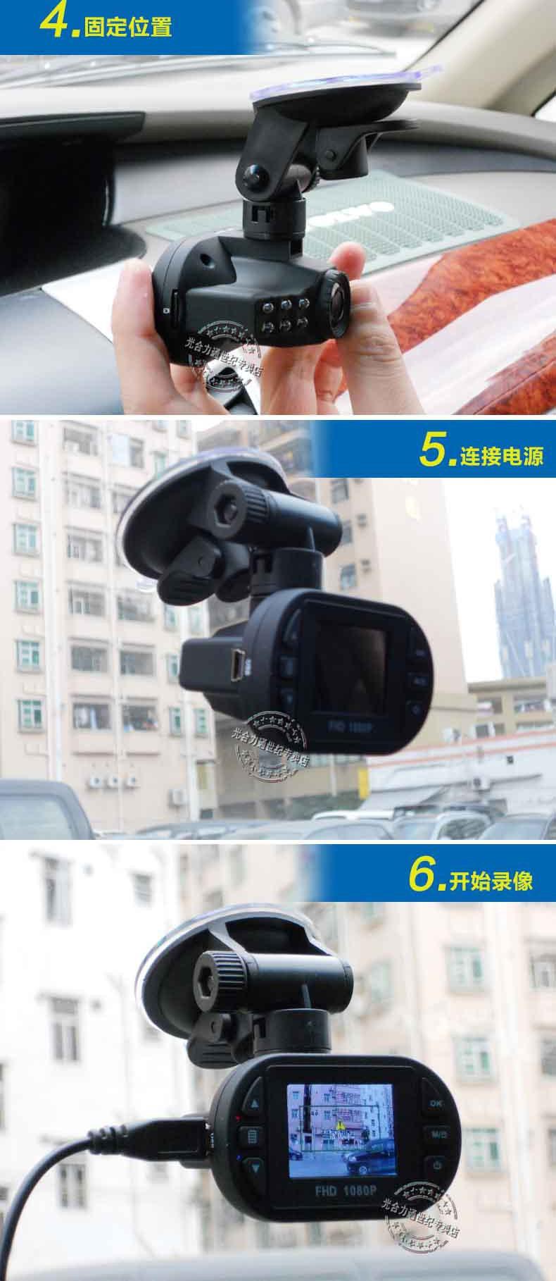 Автомобильный видеорегистратор OEM HD 1920 * 1080 P 12 CAM C600 DVR 1.5 32