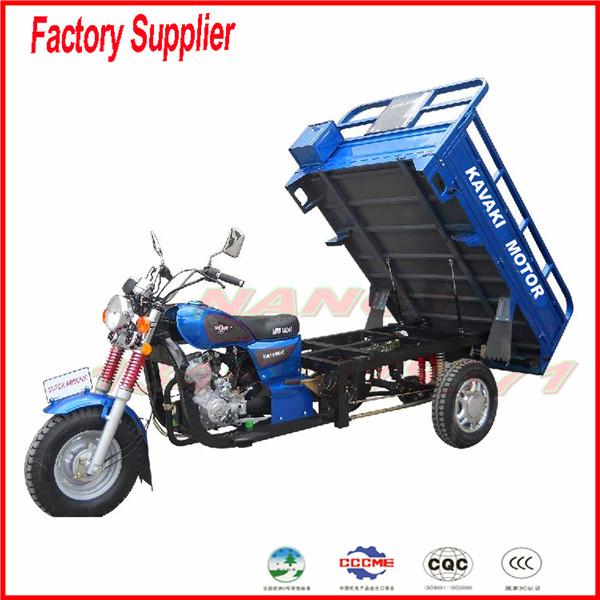 150cc 175cc 200cc three wheel motorcycle