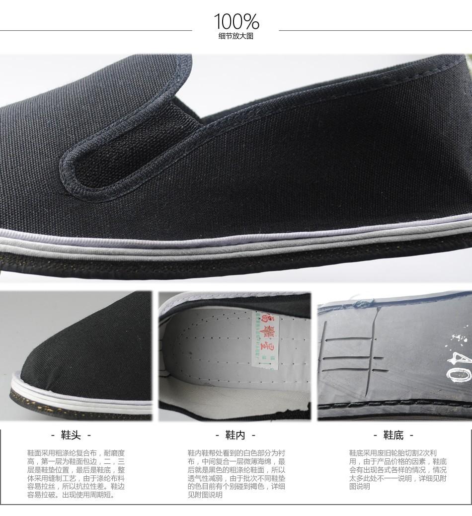 Женская обувь на плоской подошве size35/44