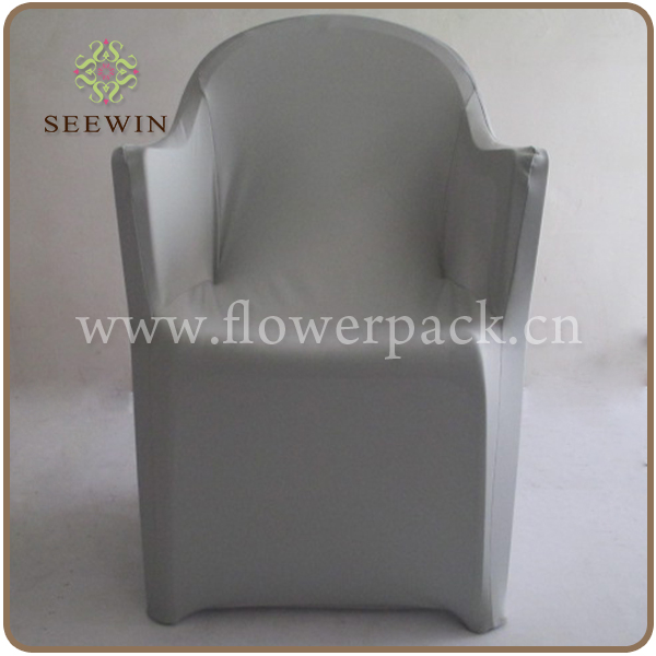Merveilleux Chair Cover With Arms. 3