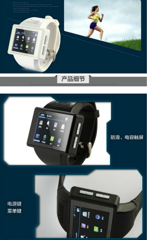 touch screen android 4.3 smart watch phone N1