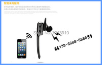Наушники R9030 Bluetooth 4.0 v4.0 samsung galaxyI9300 I9500 s5 note3 iPhone 5 4S +