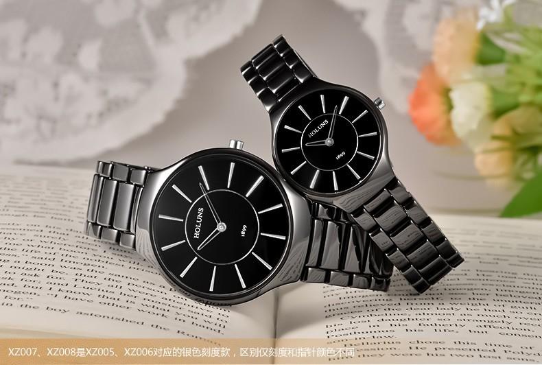 Часы наручныем керамика интернет магазин