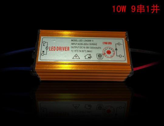 2шт алюминиевый корпус постоянно текущих питания освещения трансформатор 85-265v вход питания для e27 gu10 лампа e14 привело