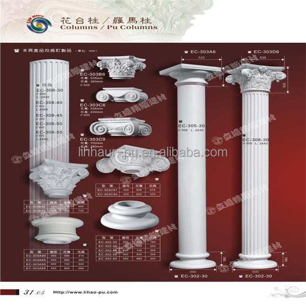 Alibaba manufacturer directory suppliers manufacturers for Where to buy columns for house