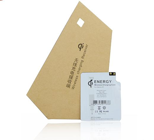 qi wireless receiver for samsung new phone s5