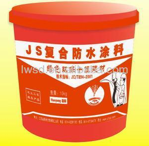JS_two_composite_waterproof_coating_hydrophobic_spray.jpg_350x350.jpg