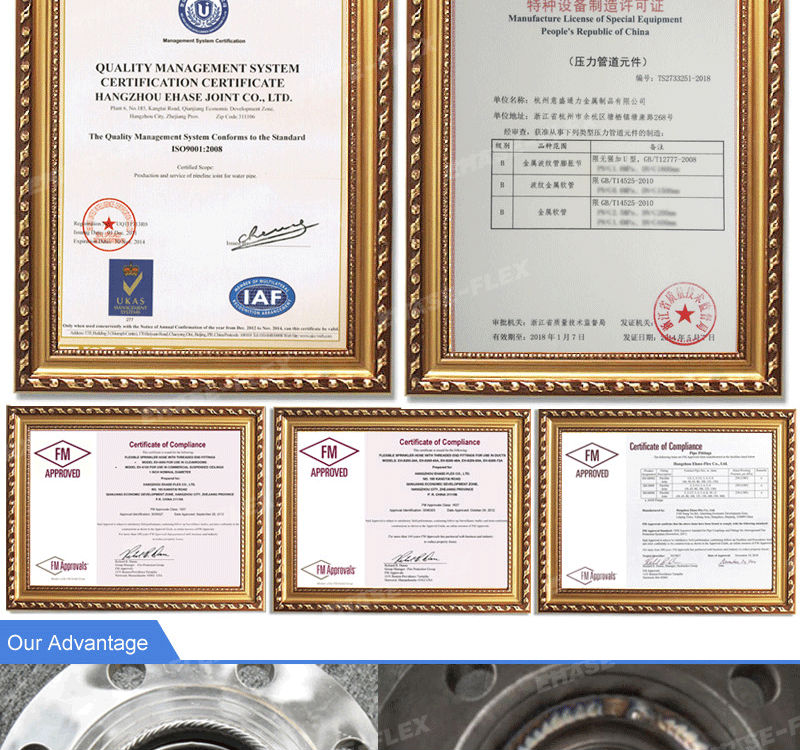 FM Approved High Temperature and Pressure Expansion Joint