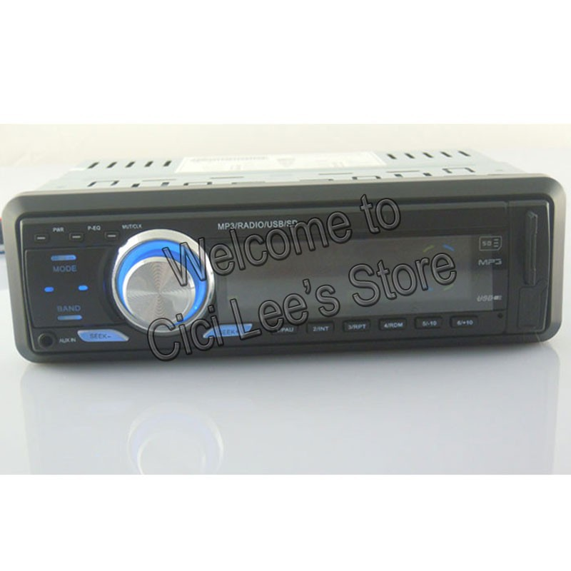 Автомагнитола 12V 4 * 50W Mp3 USB/SD/MMC