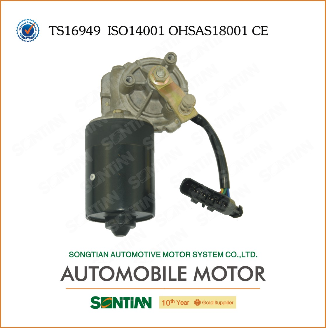 China Top 12V dc Windshield wiper motor specification For OPEL Corsa 96 Made in SONGTIAN