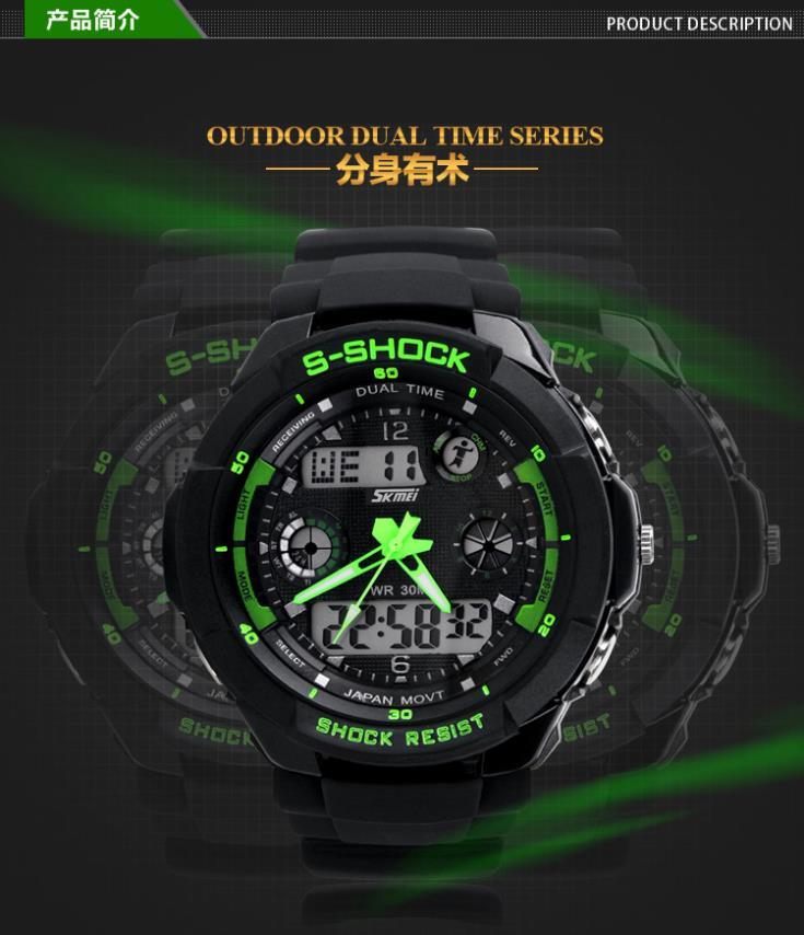 Часы мужские S-Shosk с зеленой подсветкой. фото