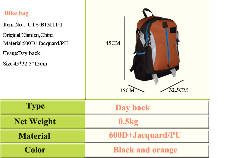 cheapest hiking & camping compass backpack