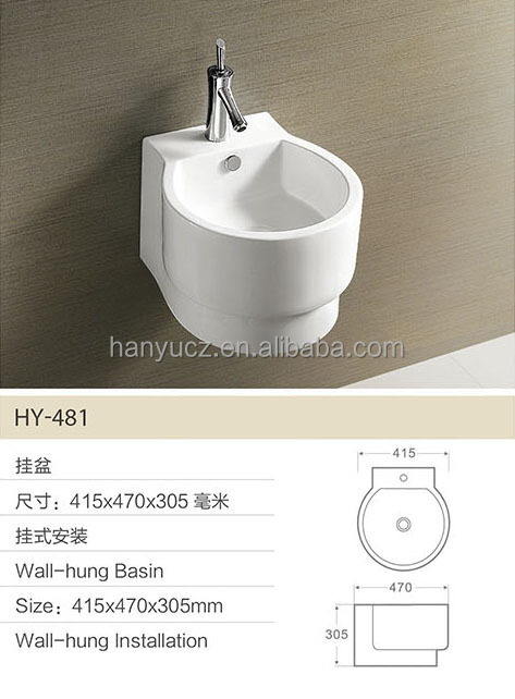 Small Wash Basin Price : Small Size White Color Hindware Wash Basins - Buy Hindware Wash Basins ...