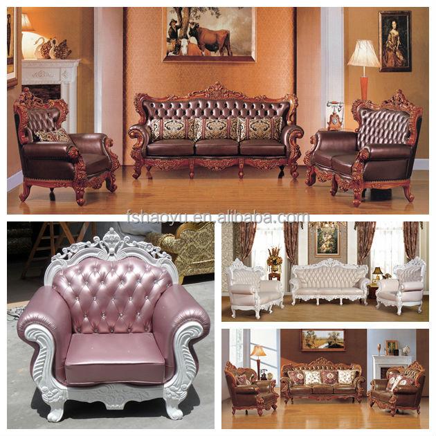 핑크 가죽 클래식 나무 소파 세트, 거실 홈 가구, 호텔 가구 (DWL929 ...