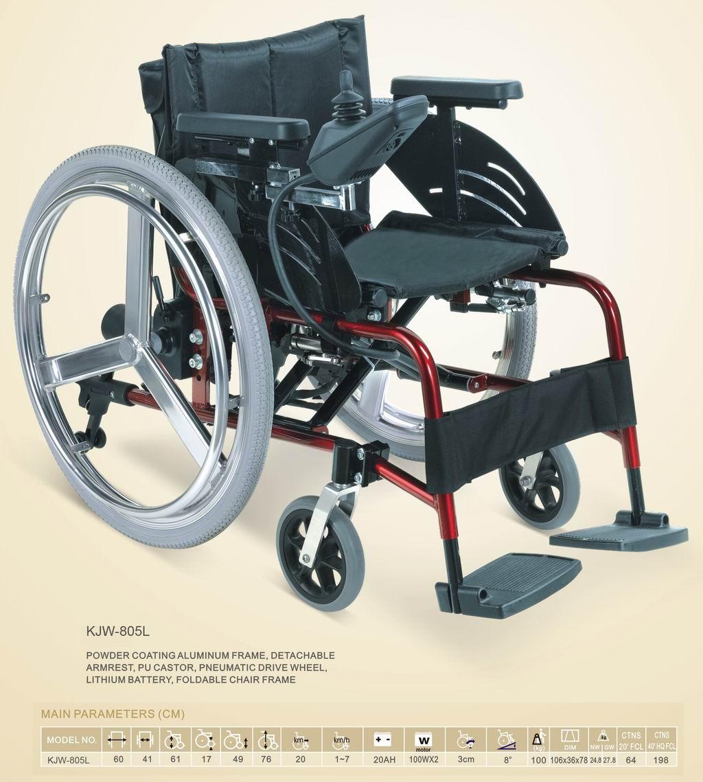 Lethium battery portable disable electric wheelchair price Portable motorized wheelchair