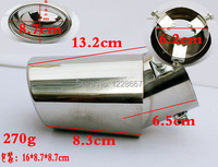 exhaust pipe, exhause, muffer trim Nissan MARCH Sentra Bluebird SYLPHY TDA KIA Toyota Hyundai Peugeot FIAT RADAP0001