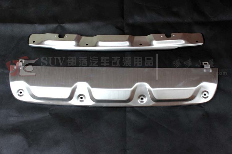 For Honda 2012 2013 2014 CRV CR-V Aluminium Alloy Front+Rear Bumper Protector new