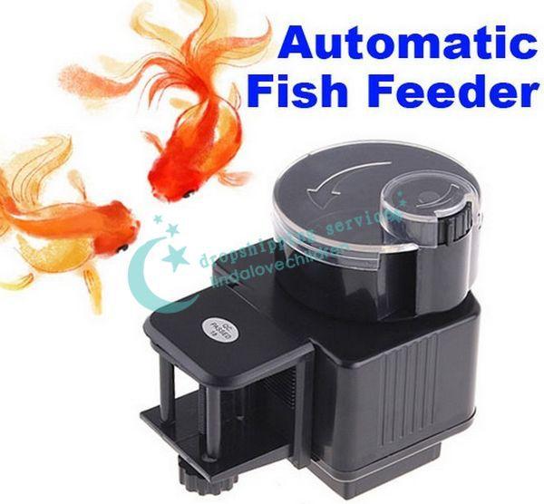 Кормушка для кормления рыбы