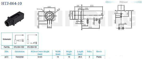 6.5mm аудио разъем телефона