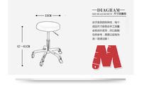 Бэйлор нигерийский Салон красоты табурет Парикмахерская стул тест стул бар стул большая работа, круглый вращающийся стул компьютера кресельный подъемник