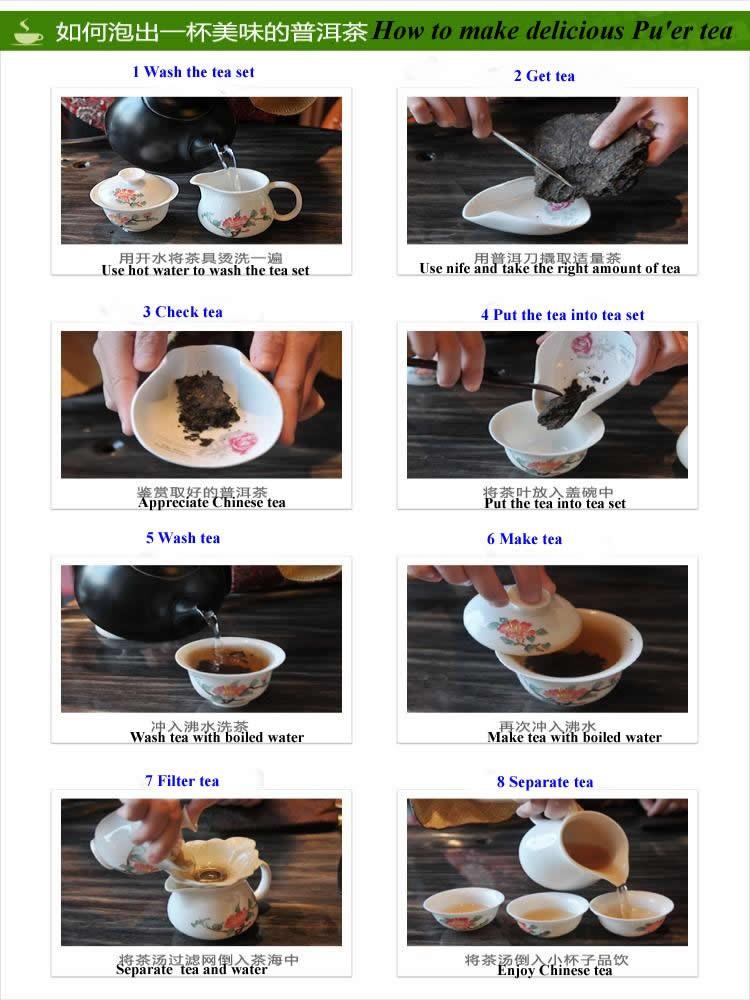Yunnan Menghai Puer Golden Brick Mini Tea Ripe for Slimming Health Care Pu-erh 250g  Yunnan Menghai Puer Golden Brick Mini Tea Ripe for Slimming Health Care Pu-erh 250g  Yunnan Menghai Puer Golden Brick Mini Tea Ripe for Slimming Health Care Pu-erh 250g  Yunnan Menghai Puer Golden Brick Mini Tea Ripe for Slimming Health Care Pu-erh 250g  Yunnan Menghai Puer Golden Brick Mini Tea Ripe for Slimming Health Care Pu-erh 250g  Yunnan Menghai Puer Golden Brick Mini Tea Ripe for Slimming Health Care Pu-erh 250g  Yunnan Menghai Puer Golden Brick Mini Tea Ripe for Slimming Health Care Pu-erh 250g  Yunnan Menghai Puer Golden Brick Mini Tea Ripe for Slimming Health Care Pu-erh 250g  Yunnan Menghai Puer Golden Brick Mini Tea Ripe for Slimming Health Care Pu-erh 250g  Yunnan Menghai Puer Golden Brick Mini Tea Ripe for Slimming Health Care Pu-erh 250g  Yunnan Menghai Puer Golden Brick Mini Tea Ripe for Slimming Health Care Pu-erh 250g  Yunnan Menghai Puer Golden Brick Mini Tea Ripe for Slimming Health Care Pu-erh 250g  Yunnan Menghai Puer Golden Brick Mini Tea Ripe for Slimming Health Care Pu-erh 250g  Yunnan Menghai Puer Golden Brick Mini Tea Ripe for Slimming Health Care Pu-erh 250g  Yunnan Menghai Puer Golden Brick Mini Tea Ripe for Slimming Health Care Pu-erh 250g  Yunnan Menghai Puer Golden Brick Mini Tea Ripe for Slimming Health Care Pu-erh 250g  Yunnan Menghai Puer Golden Brick Mini Tea Ripe for Slimming Health Care Pu-erh 250g  Yunnan Menghai Puer Golden Brick Mini Tea Ripe for Slimming Health Care Pu-erh 250g