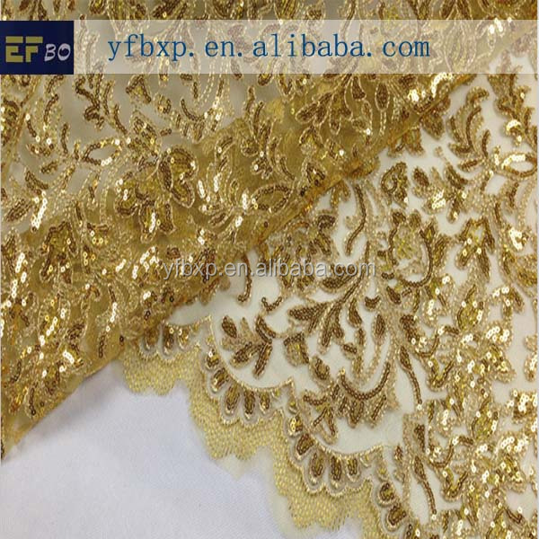 Champagne Gold Fabric Wholesale Fabrics Champagne