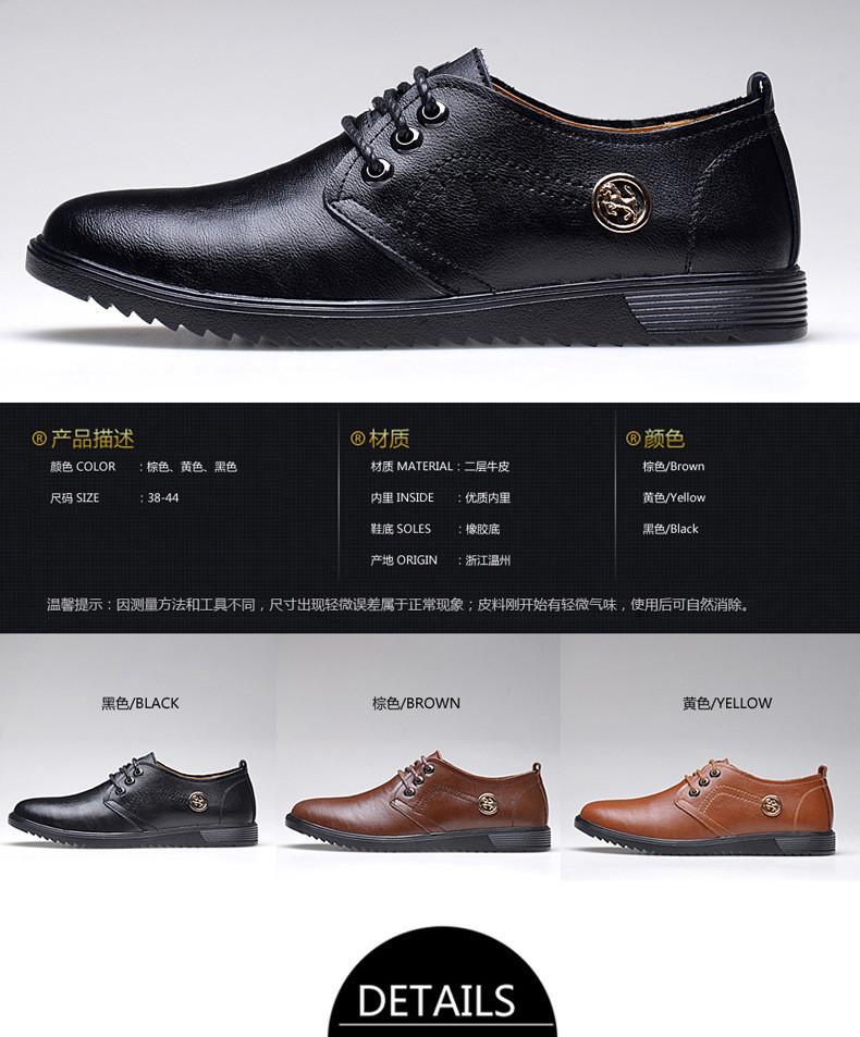 Мужские кроссовки sneaker s117
