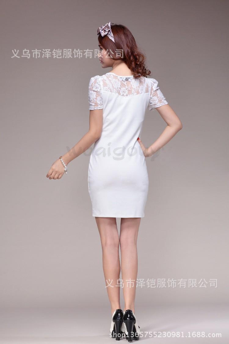 Женское платье Slim
