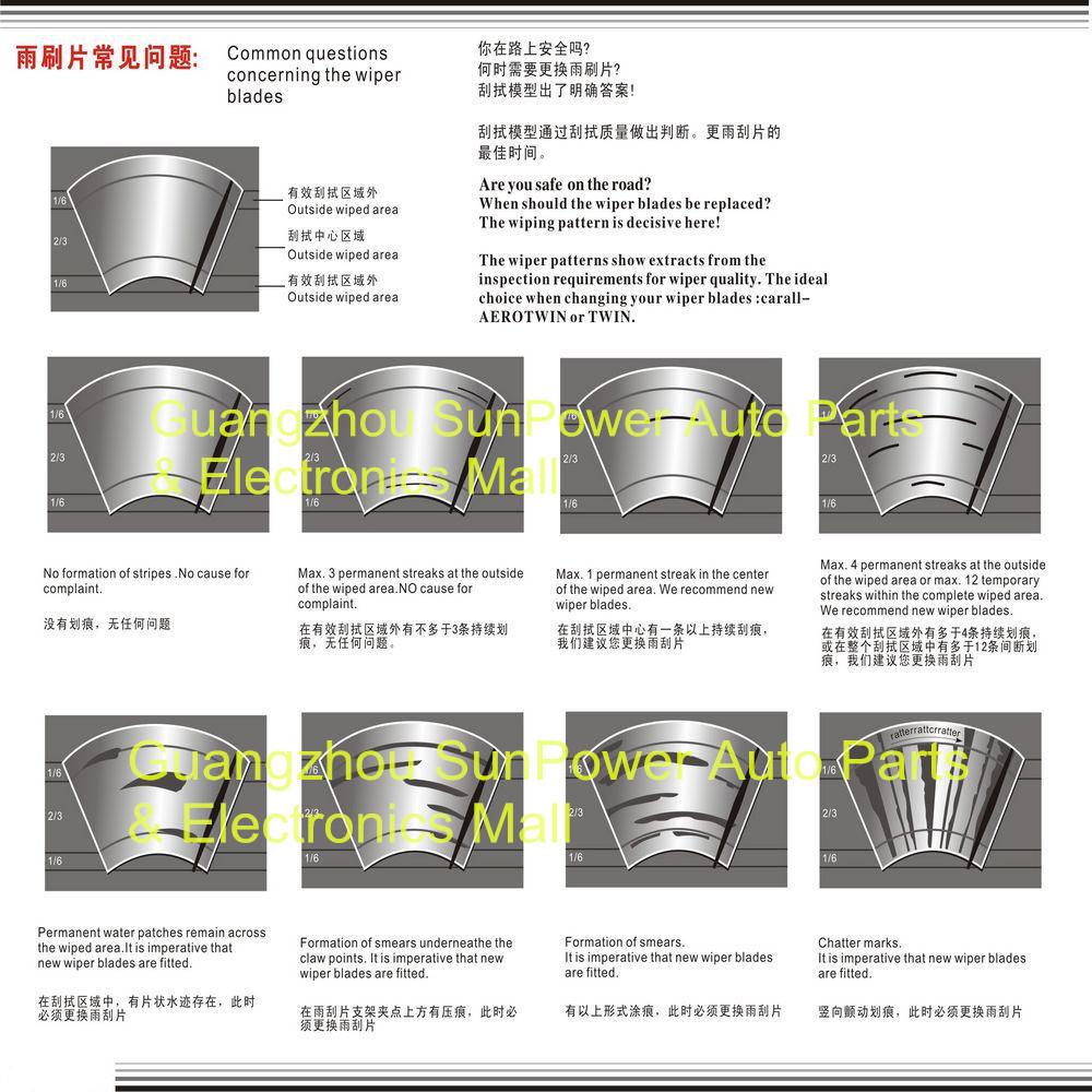 2шт. Упакованные бесшумное и отличное мето специальные резиновые лобового стекла стеклоочиститель только для audi a4 2005-2007 / a6 2003-2006