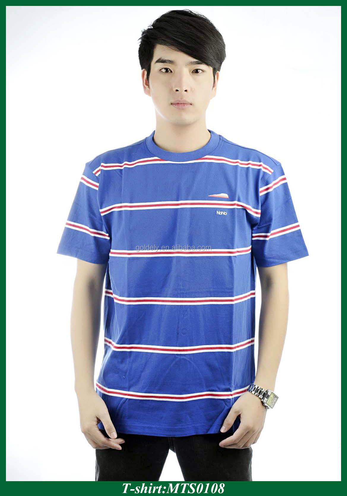 tshirt-104.jpg