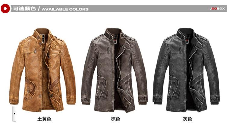 Удлиненная кожаная куртка мужская купить