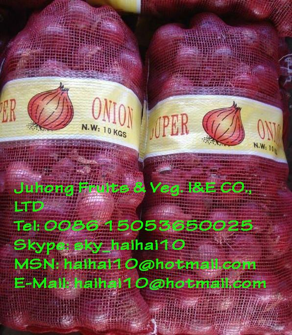 Chinese Big 8cm up Red Onions