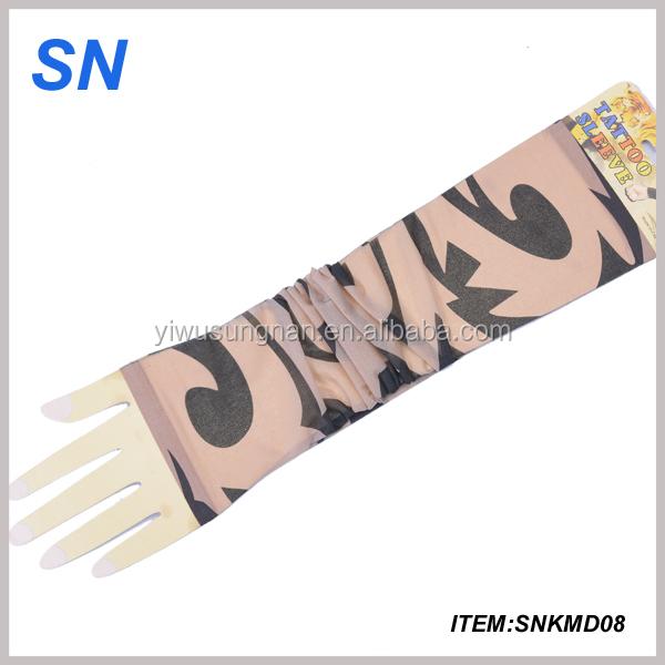 SNKMD08.jpg