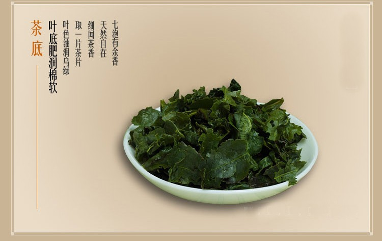 Anxi Tieguanyin Tea Chinese Mountains Oolong Autumn Super Taste Delicate Fragrance For Slimming Body Health Care 250g  Anxi Tieguanyin Tea Chinese Mountains Oolong Autumn Super Taste Delicate Fragrance For Slimming Body Health Care 250g  Anxi Tieguanyin Tea Chinese Mountains Oolong Autumn Super Taste Delicate Fragrance For Slimming Body Health Care 250g  Anxi Tieguanyin Tea Chinese Mountains Oolong Autumn Super Taste Delicate Fragrance For Slimming Body Health Care 250g